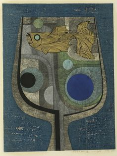 'goldfish in a goblet' woodblock by fumio fujita Japanese Prints, Japanese Art, Japanese Modern, Robert Rauschenberg, Aichi, Japanese Calligraphy, Chinese Art, Chinese Painting, Linocut Prints