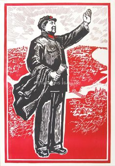 Picture This Gallery, Hong Kong | Chairman Mao's China (Map of China). Vintage original Chinese Propaganda poster. Printed in the People's Republic of China. circa 1970s. Linenbacked.