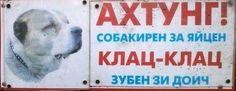 Сяргей Прылуцкі 5 травня 2012 р.