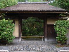 """度々行きたい旅。: 京都観光:""""お・も・て・な・し""""を求めて裏千家・今日庵に行きました"""