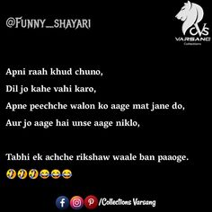 Me Quotes Funny, Desi Quotes, Best Lyrics Quotes, Latest Funny Jokes, Some Funny Jokes, Funny Memes, Hindi Comedy, Jokes In Hindi, Beautiful Words Of Love