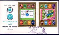 FDC Iran- 1974