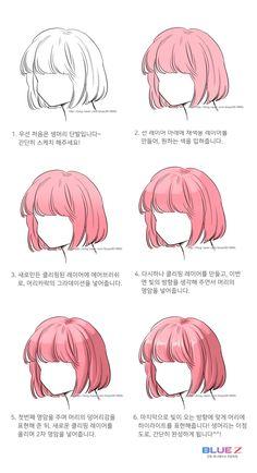 Manga Drawing Tips Haarfärbeprozess - Drawing Skills, Drawing Techniques, Drawing Tips, Drawing Process, Digital Painting Tutorials, Digital Art Tutorial, Digital Paintings, Hair Reference, Art Reference Poses