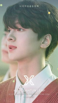 Ill Never Forget You, Produce 101, Quantum Leap, King Queen, It Hurts, Idol, Fan Art, Bias Kpop, Korea