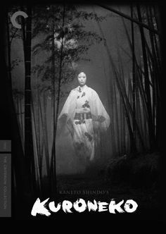 In a poetic and atmospheric horror fable, set in a village in war-torn medieval Japan, a malevolent spirit has been ripping out the throats of itinerant samurai. When a military hero is sent to dispatch the unseen force, he finds that he must struggle with his own personal demons as well. From director Kaneto Shindo, KURONEKO (Black Cat) is a spectacularly eerie twilight tale with a shocking feminist angle, evoked through ghostly special effects and exquisite cinematography.