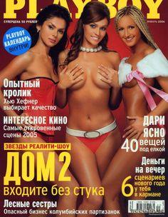 Covers with Vika Karaseva, Alena Vodonaeva, Olga Buzova 000 2006 of Russian Fed. based magazine Playboy Russia including covers, editorials, company information, history and more.