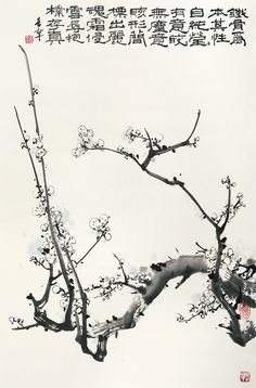 PLUM Blossom. Probably wouldn't do the characters at the top because I don't know what it says!