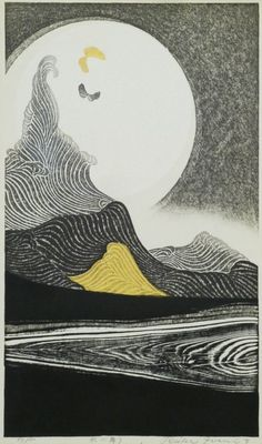 Reika Iwami (b.1927 Japanese) ''Dance Above the Water'' 1981 Woodblock Print 24.5''x14.5'' Sight. Pencil signed and numbered 59 of 80 edition lower margin. 275
