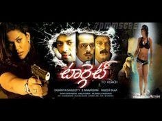 Mumaith Khan's Target Full Length Telugu Movie || Mumaith Khan || Shradh...