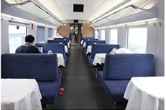 Beijing Shanghai High Speed Train Photo