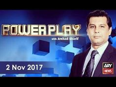 Power Play 2nd November 2017-I am afraid what not amendment to be made f...