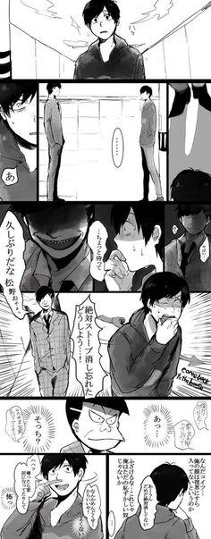 東郷再開忘れるおそ松/おそ松-東郷