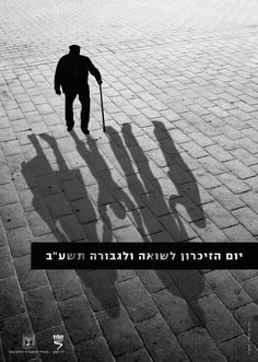 This week will mark Yom Hashoah - Holocaust remembrance day.  Please share this powerful poster in honor of the 6 million Jews who perished and the survivors who are still with us today!