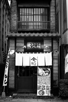 Ramen Shop in Jiyugaoka shot on TMAX 400 with a Mamiya 645