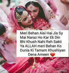Yes bilkul sahi i love my sister ll bout gil pinterest share the best shayari for sister in urdu hindi and english get free sister shayari pics shayari on behan dua shayari for a sister to send an msg to altavistaventures Images