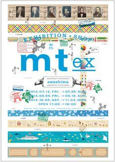 Mt EXPO Awashima  07/12/2013-11/04/2013