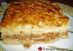 An amazing pastitsio recipe (a layered pasta and mince dish) that has been passed down from generation to generation. This is my grandmother's recipe, which was then my mother's, then became mine, and now it's yours! Snack Recipes, Dessert Recipes, Cooking Recipes, Dinner Recipes, Recipe For Pastitsio, Greek Pastitsio, Mince Dishes, Greek Dinners, Macedonian Food