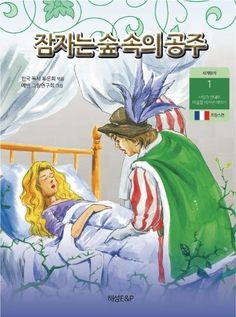 Sleeping beauty Language Learning book