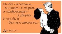 Логопеды - пледатели! / открытка №157167 - Аткрытка / atkritka.com