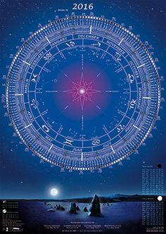 Follow the lunar cycles with our stunning A2 Moon Calendar wall poster showing the Sun and Moon's daily movements for 2016. GMT