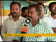 Govt School's entrance gate demolish for helping beer parlour| FIR30 Aug 2016
