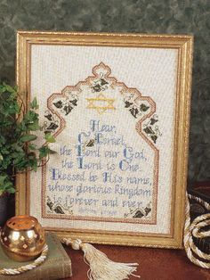 Hear, O Israel Free Cross-stitch Pattern of the Day from freepatterns.com 10/5/13
