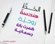50+ beautiful free Arabic calligraphy fonts.
