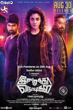 enemy at the gates full movie download in tamil