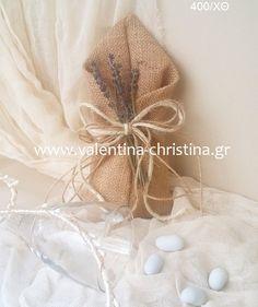 Μπομπονιέρα γάμου πουγκί με λεβάντα