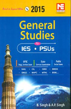 2015 Ies Gen. Studies (9789383643257) (English)