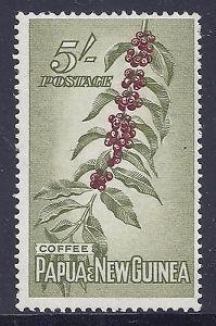 1958-PAPUA-NEW-GUINEA COFFEE-BEANS