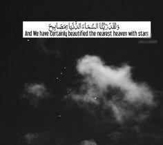 (القرآن سورة ٦٧:٥)