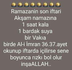 Islamic Dua, Allah Islam, Iftar, Projects, Allah