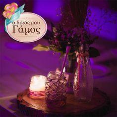 Ο χειροποίητος και rustic γάμος του Παναγιώτη και της Διονυσίας στο Αίγιο
