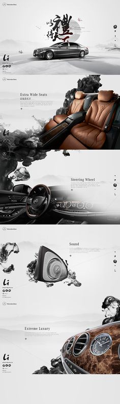 MB-MAYBACH on Behance