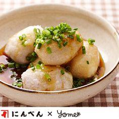 Rice Balls, Potato Salad, Food And Drink, Menu, Favorite Recipes, Healthy Recipes, Vegan, Cooking, Ethnic Recipes