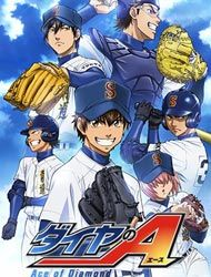 Diamond no Ace anime | Watch Diamond no Ace anime online in high quality
