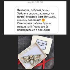 Девочки, мне так приятно читать ваши отзывы!  Благодарю вас за добрые слова и за доверие!  За ваши фотографии отдельное спасибо!  . Все отзывы тут: #отзыв_putilova_vika . . . #творчество #украшения #embroidery #люблюсвоюработу #handmade #beads #брошь #украшенияручнойработы #авторскаяброшь #цикада #ручнаяработа #красота #beautiful