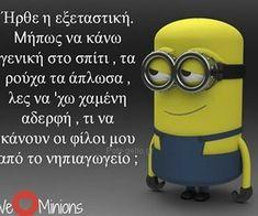 Minion Movie, Minion Jokes, Minion Party, Minions Quotes, Funny Greek Quotes, Sarcastic Quotes, Funny Images, Funny Photos, California Kids