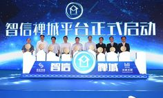 Local Government in China Trials Blockchain for Public Services http://mybtccoin.com/local-government-china-trials-blockchain-public-services/
