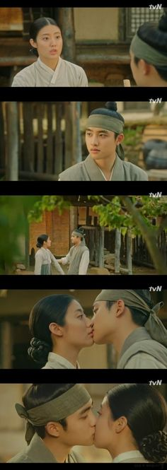 [Spoiler] Days My Prince', Do Kyung-soo Kisses Nam Ji-hyun Lovingly Korean Drama Movies, Korean Dramas, Lets Fight Ghost, Age Of Youth, Ahn Jae Hyun, Moonlight Drawn By Clouds, Weightlifting Fairy Kim Bok Joo, Do Kyung Soo, Learn Korean