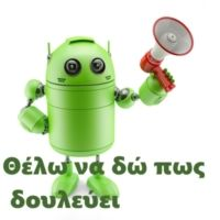 C is an advanced variant of the NotCompatible Android Malware. According to Lookout, the authors have made it more difficult to detect and resilient to takedowns by implementing features usually found in mature PC-based malware. Apache Cordova, Boogie Woogie, Vulnerability, Android Apps, Minions, Helpful Hints, Nexus 5, Marketing, Facebook