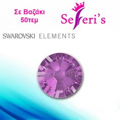 Swarovski SS3,SS5,SS6,SS8 (50τεμ) (2mm) No Hot Fix Crystals - Amethyst  Strass Swarovski για τα νύχια, διατηρούν τη λάμψη τους ακόμα και αφού περαστεί Top Coat σε μοναδικες τιμες