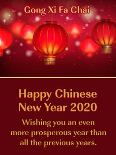 Send Free Red Lanterns - Happy Chinese New Year Cards for 2020 to Loved Ones on Birthday & Greeting Cards by Davia. It's free, and you also can use your own customized birthday calendar and birthday reminders. Happy Chinese New Year, Chinese New Year Greeting, Happy New Year Images, Chinese New Year 2020, New Year Greeting Messages, Online Greeting Cards, Birthday Greeting Cards, Birthday Greetings, New Year Wishes Quotes