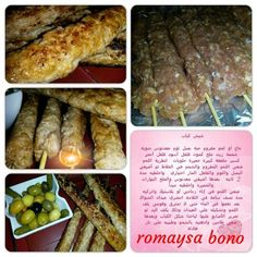 """recettes salées de """"roumaysa"""" Tunisian Food, Cookout Food, Cooking Recipes, Healthy Recipes, Teriyaki Chicken, Middle Eastern Recipes, Arabic Food, Yams, Food Dishes"""