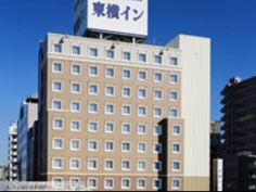 Ibaraki Toyoko Inn Tsuchiura-eki Higashi-guchi Japan, Asia Set in a prime location of Ibaraki, Toyoko Inn Tsuchiura-eki Higashi-guchi puts everything the city has to offer just outside your doorstep. The hotel has everything you need for a comfortable stay. Free Wi-Fi in all rooms, Wi-Fi in public areas, car park, newspapers, laundry service are just some of the facilities on offer. Designed for comfort, selected guestrooms offer television LCD/plasma screen, internet access –...