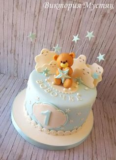 Bear for girl and boy - cake by Victoria - CakesDecor