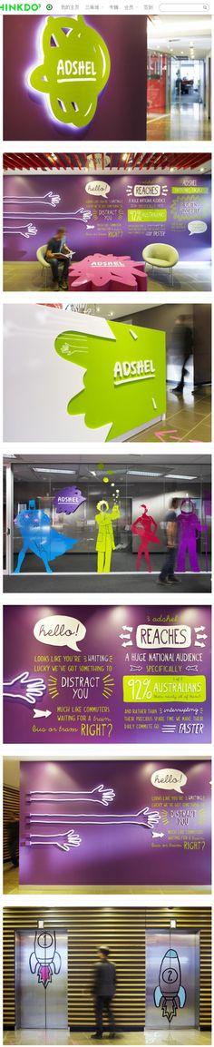 Adshel 公司导视系统设计 设计圈 ...