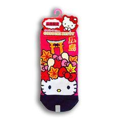 広島限定 ハローキティ 靴下 盛り(Japanese Hello Kitty Socks)