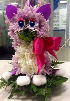 Киса Funeral Floral Arrangements, Creative Flower Arrangements, Church Flower Arrangements, Rock Flowers, Unique Flowers, Beautiful Flowers, Floral Foam, Arte Floral, Puppy Flowers